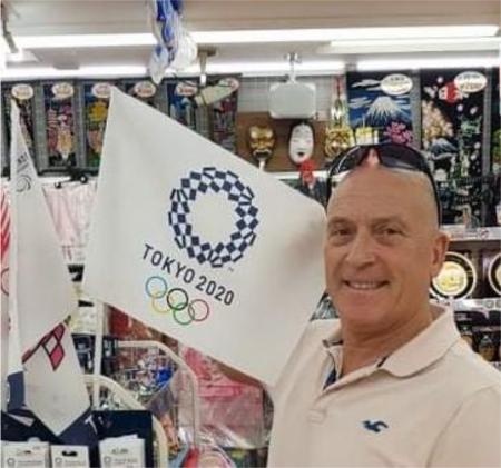 Mario with Tokyo 2020 Olympics flag